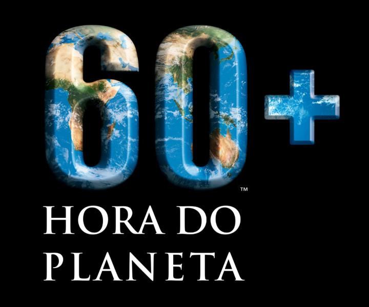Logotipo da campanha