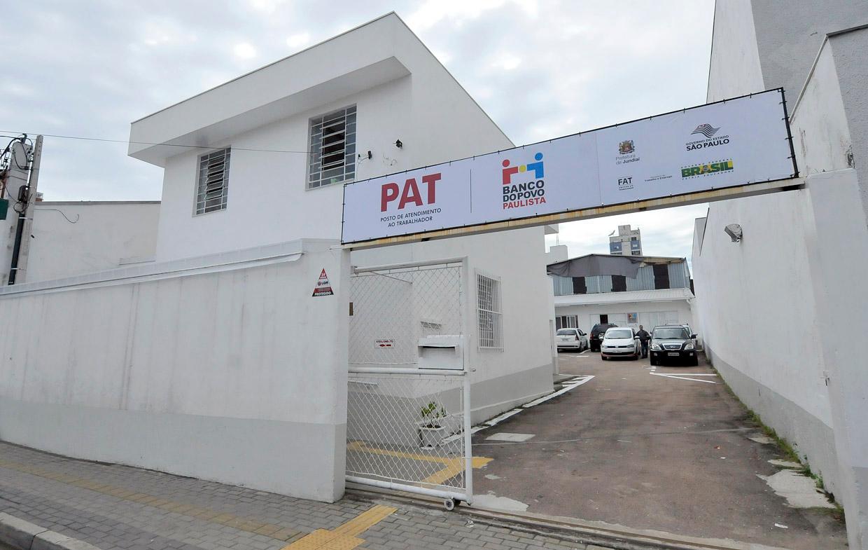 Fachada e entrada do PAT Jundiaí, a porta de entrada de vagas para muuitos!