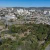 Jundiaí tem o Jardim Botânico e a Serra do Japi, ambos com grande variedade de fauna e flora